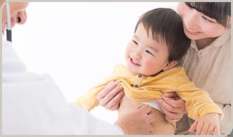 地域に根差した小児科医療