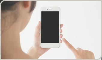 WEB・電話から簡単予約